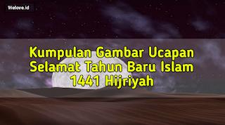 Gambar Ucapan Selamat Tahun Baru Islam 1441 Hijriyah