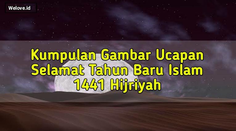 10+ Gambar Ucapan Selamat Tahun Baru Islam 1441 Hijriyah