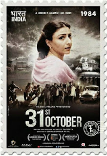 31st october movie reviews and download links