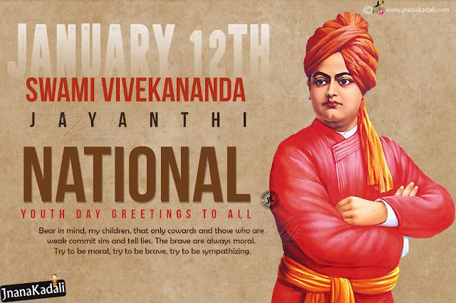 swami vivekananda inspirational words for success, youth day greetings in english, vivekananda jayanthi information in english