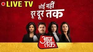 Aaj Tak Live News TV Today in Hindi 24x7 HD