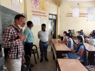 आत्मनिर्भर भारत के अंतर्गत ग्रामीण छात्र, छात्राओं को वैदिक गणित एवं विज्ञान के बारे में समझाया गया