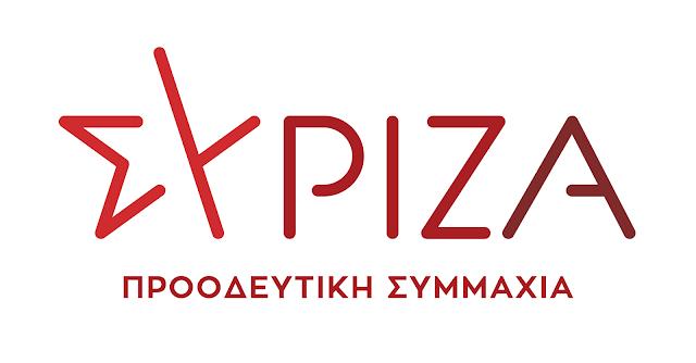 ΣΥΡΙΖΑ Ναυπλίου: Είναι το σχολείο αυτό το μέλλον της πατρίδας;