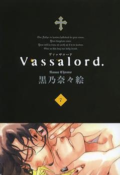Vassalord Manga