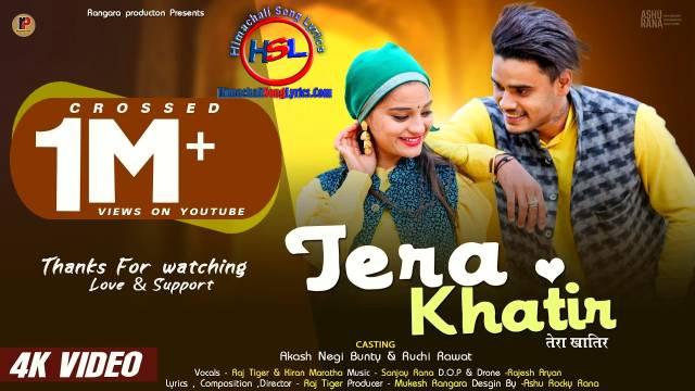 Tera Khatir Song Lyrics - Raj Tiger : तेरा खातिर