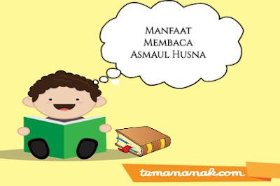 Manfaat Membaca Asmaul Husna