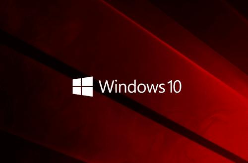 Windows 10 Game Mode: Τι είναι αυτό;