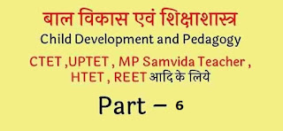 ctet-study-material