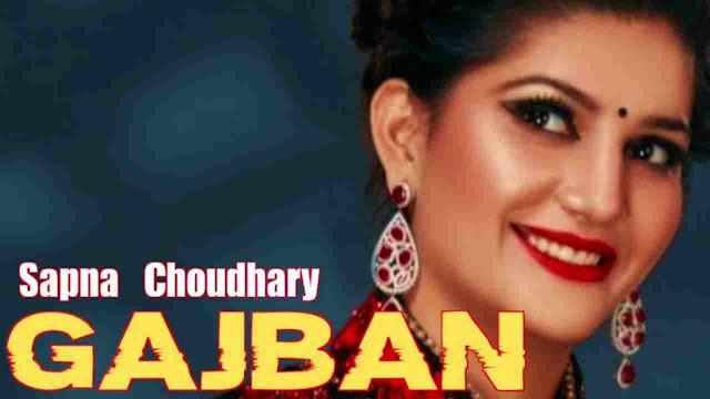 Ya Gajban Pani Ne Chali Song lyrics - Vishvajeet Choudhary