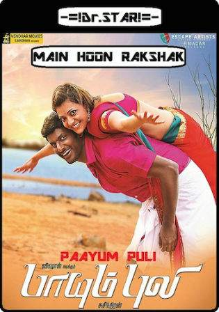 Paayum Puli 2015 HDRip 400MB Hindi Dual Audio 480p UNCUT Watch Online Full Movie Download bolly4u