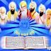 Trick to Remember the names of all Sikh Gurus in HIndi - सिख धर्म के दस गुरूओं के नाम याद की ट्रिक