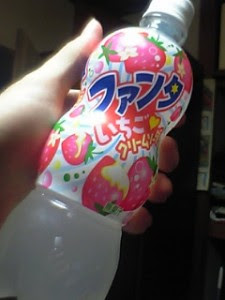 Fanta Ichigo Cream Soda