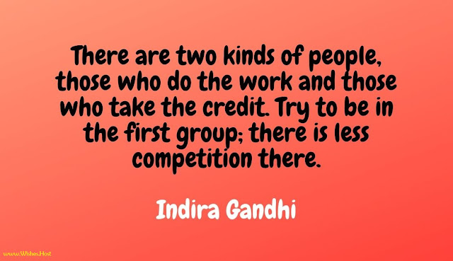 quote on women empowerment by famous indian indira gandhi