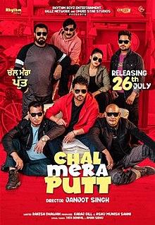 Chal mera putt full movie 2019 - Amrinder Gill new movie 2019- New punjabi movie