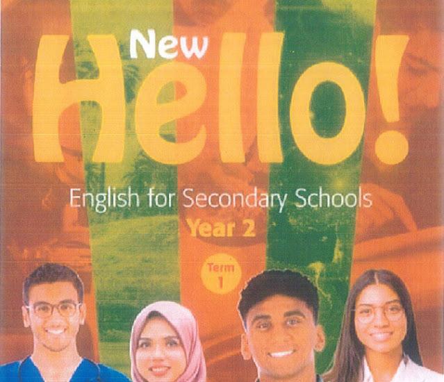 تحميل كتاب اللغة الإنجليزية pdf للصف الثاني الثانوي الترم الأول 2021 المنهج الجديد