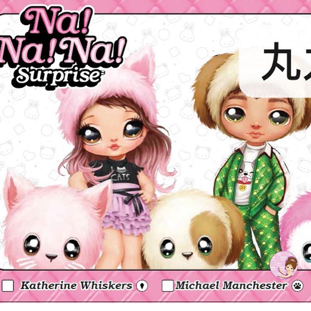 Plush fashion dolsl with animal hats NaNaNa Surprise series 2