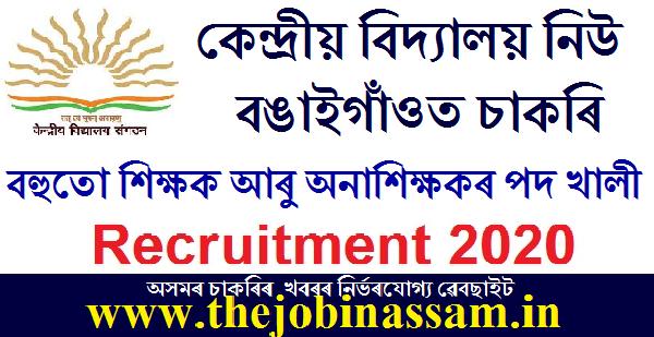 KV New Bongaigaon Recruitment 2020