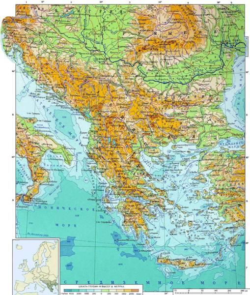Geografiya Fizicheska Geografiya Na Balkanskiya Poluostrov