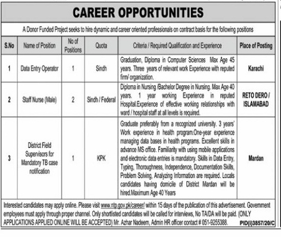 national-tb-control-program-ntp-jobs-2021-islamabad-apply-online