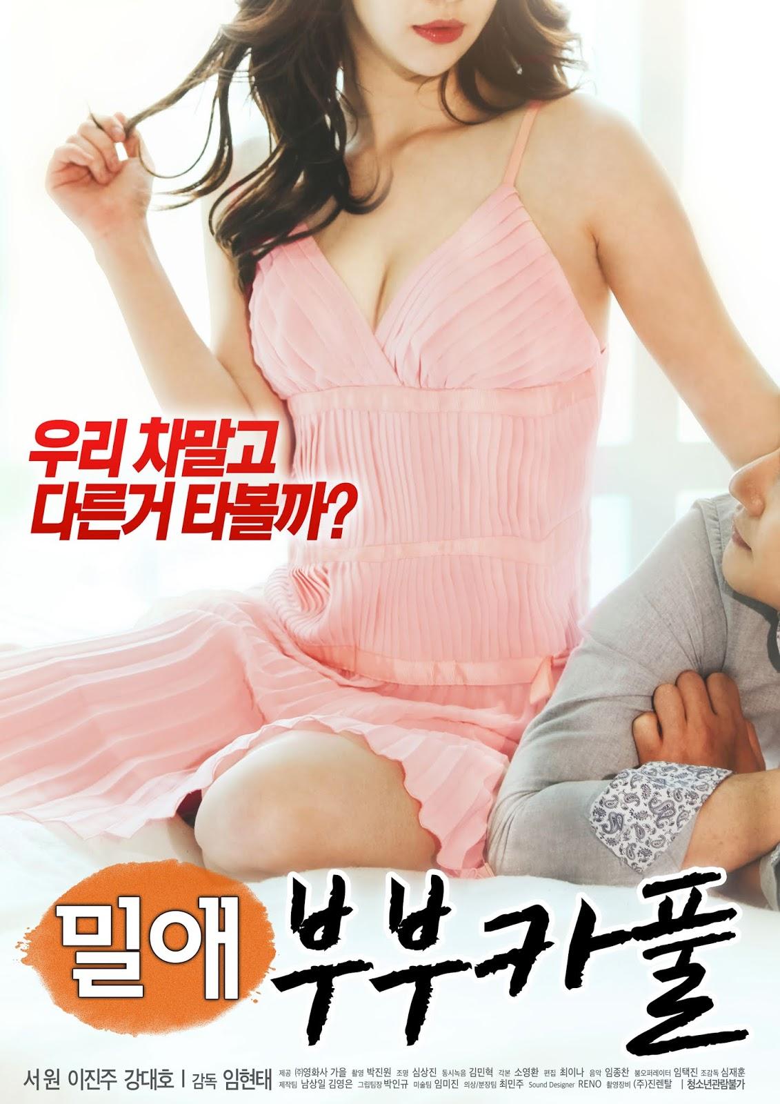Love Affair Married Couple Carpool Full Korea 18+ Adult Movie Online Free