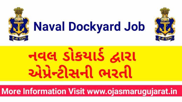 Naval Dockyard Apprentice Requirement 2020-21 batch