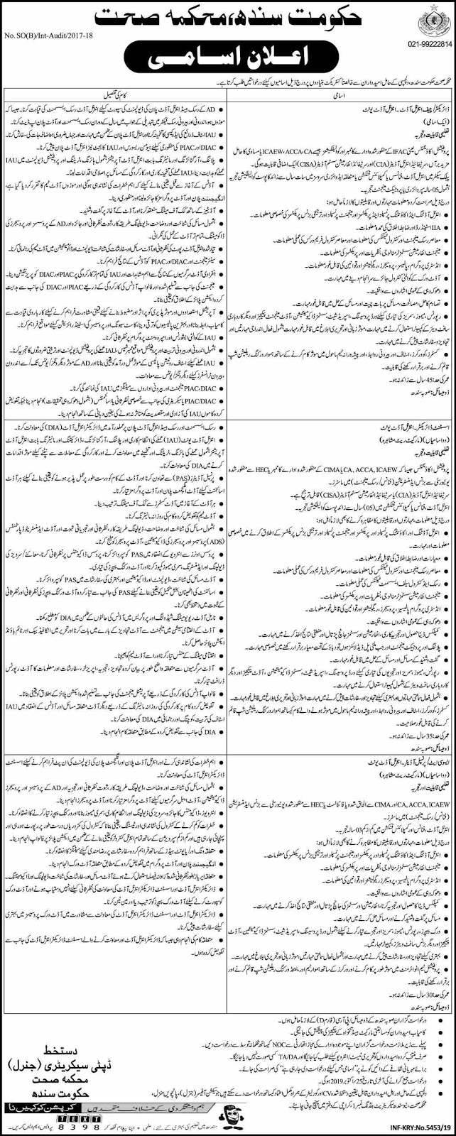 Jobs in Health Department in Karachi 2019