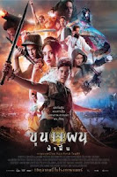 Khun Phaen Begins (2021) Hindi Dubbed Full Movie Watch Online Movies