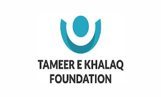 www.tameerekhalaq.org Jobs 2021 - Tameer e Khalaq Foundation Jobs 2021 in Pakistan
