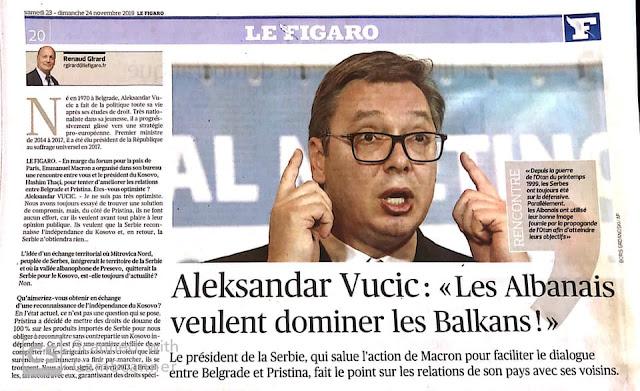 Ο Σέρβος πρόεδρος: Οι Αλβανοί θέλουν να κυριαρχήσουν στα Βαλκάνια