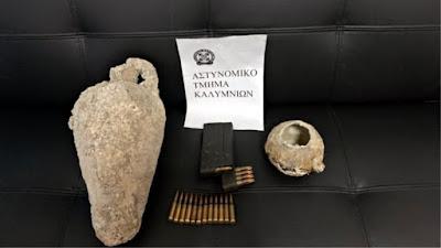 Συνέλαβαν πατέρα και γιο με αρχαία και σφαίρες στην Κάλυμνο