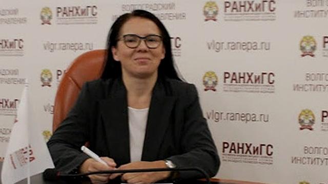 Наталья Булетова, эксперт из РАНХиГС