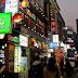 Mau Liburan Ke Korea ? Perhatikan Hal Ini