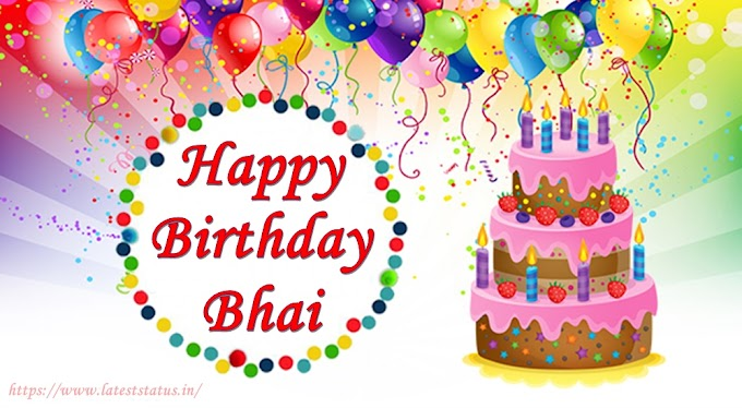Happy Birthday Bhai Status, Dost Birthday Wishes in Hindi