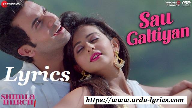 Sau Galtiyan Lyrics | Shimla Mirch Movie