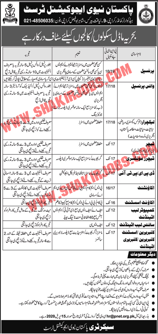 Pakistan Navy Educational Trust Karachi Jobs April 2020