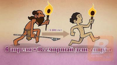 что это за праздник, как правильно называется, проводится ли в России