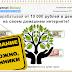 [ЛОХОТРОН] Платформа Internet Money Отзывы