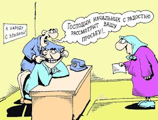 Роспотребнадзор Костромской области