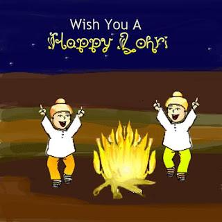 Happy Lohri 2018 Animated