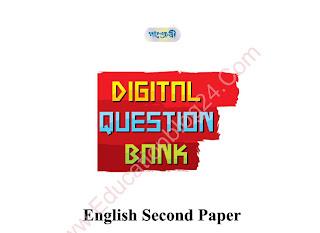 পাঞ্জেরী Digital Question Bank English 2nd Pqper PDF | পাঞ্জেরী ইংরেজি ২য় পত্র টেস্ট পেপা