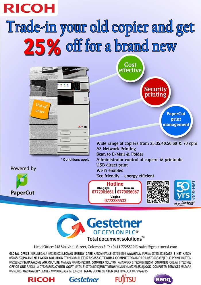 Trade-in you old copier and get 25% off for a brand new.