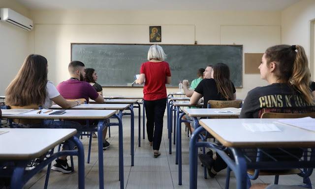 Πανελλήνιες 2020: Αυτό είναι το πλήρες πρόγραμμα των Πανελλαδικών Εξετάσεων 2020