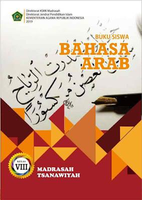 Buku Bahasa Arab MTs Kelas 8