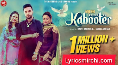KABOOTER कबूतर Song Lyrics   Harvi Harinder Ft. Gurlej Akhtar   Latest Punjabi Song 2020