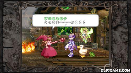 Princess Crown Screenshot 3