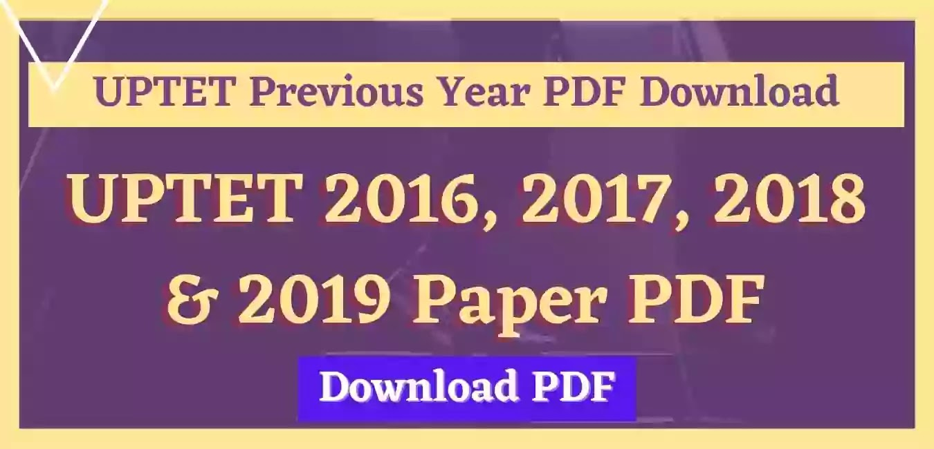 up tet previous year paper