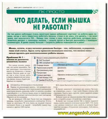 Orpalis  PDF Reducer Pro 3 - Отрывок текста до сжатия