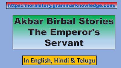 The Emperor's Servant