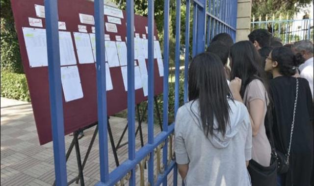 liste bac 2020 maroc - Résultats du BAC