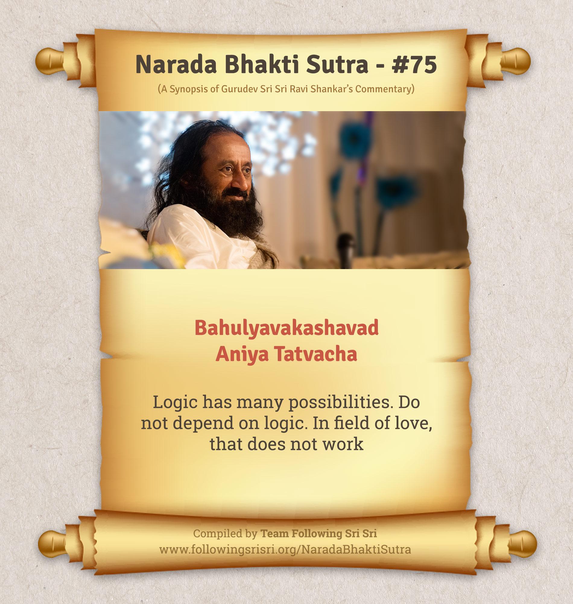 Narada Bhakti Sutras - Sutra 75